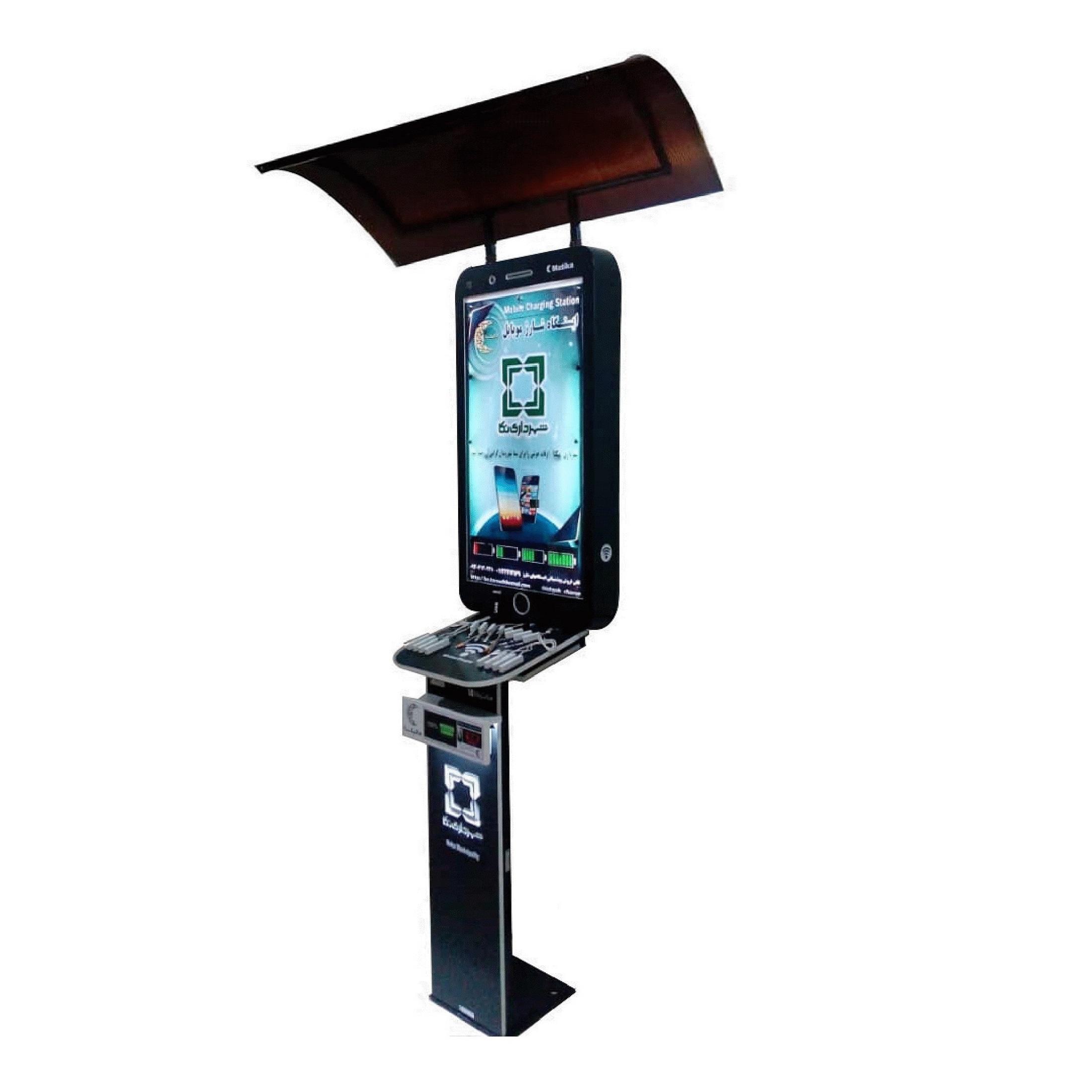 ایستگاه شارژ موبایل - شارژر موبایل - شارژر اماکن عمومی - شارژرهای عمومی - شارژر موبایل اماکن عمومی -  شارژر وایرلس - شارژر بی سیم - شارژرهای قفل دار - شارژرهای فست - دستگاه تبلیغاتی - شارژر رومیزی - ش