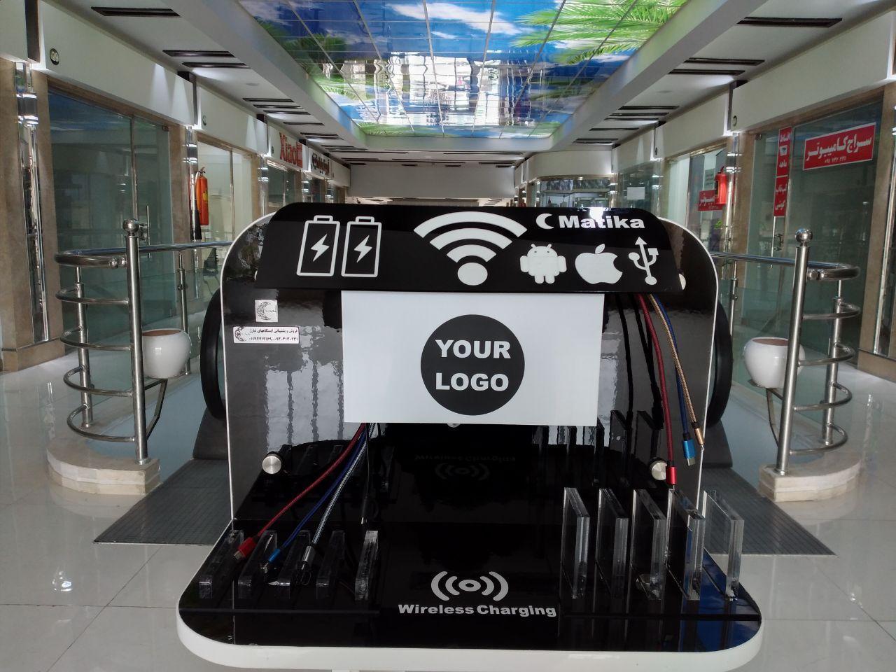 استند شارژر موبایل – استند شارژ موبایل - استند شارژ - ایستگاه شارژ موبایل - شارژر موبایل - شارژر اماکن عمومی - شارژرهای عمومی - شارژر موبایل اماکن عمومی - شارژر وایرلس - شارژر بی سیم – ایستگاه شارژ - شارژرهای فست - شارژر رومیزی – استند موبایل – استند عمومی موبایل – شارژر عمومی – تابلو اعلانات – تابلو اطلاعات هوشمند – شارژر چندتایی  Mobile charger stand - Mobile charging stand - Charging stand - Mobile charging station - Mobile charger - Public places charger - General chargers - Mobile charger Public places - Wireless charger - Wireless charger - Starter charging stand - Mobile - Charging - Fast chargers General Mobile - General Charger - Announcement Panel - Smart Information Panel - Multiple Charger
